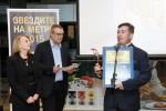 Награждаване на финалистите в конкурса ЗВЕЗДИТЕ НА МЕТРО